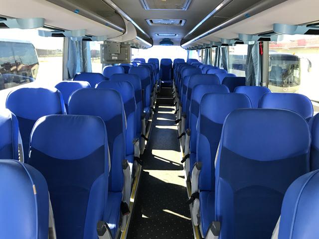 Аренда автобуса King Long 50 мест в Сочи
